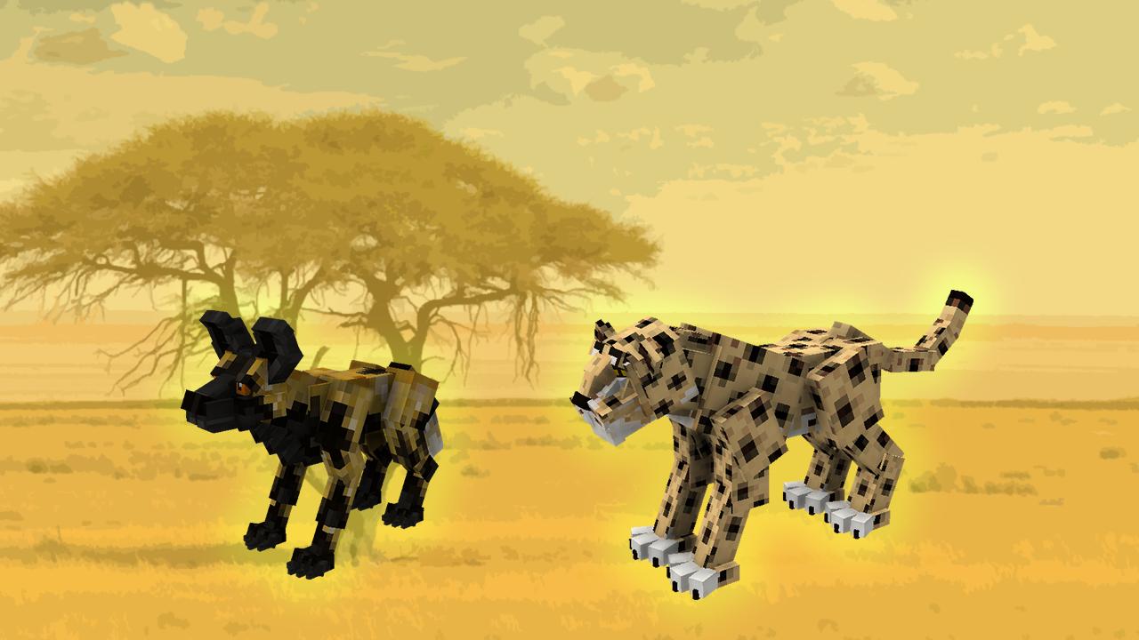 savannapreview4.png